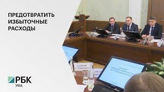 Технический и ценовой аудит нужно провести госзаказчикам проектов стоимостью от 1,5 млрд руб.