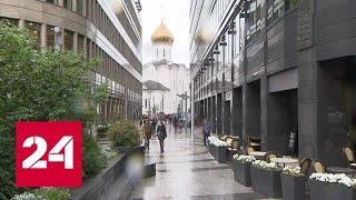 В Москве объявили оранжевый уровень погодной опасности - Россия 24
