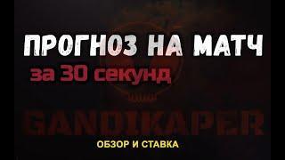Трансляция матча ЦСКА — Салават Юлаев: прогноз на матч | 14.11.19