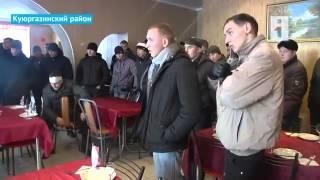 Башкирия  опять кавказцы