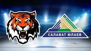 Амур - Салават Юлаев. КХЛ.