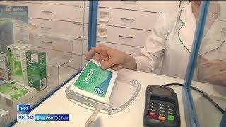 Максим Забелин рассказал, когда в аптеках Башкирии появятся маски