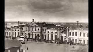 Моя Уфа. Железнодорожный  вокзал. Эволюция 1888-2015 годы