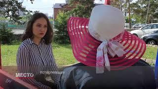 В Уфе мошенницы «сняли порчу» женщине почти за 800 тысяч рублей