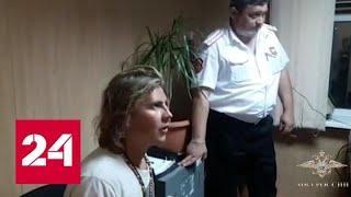 Авиадебошир получил 5 суток ареста - Россия 24