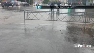 Уфа опять поплыла после дождя