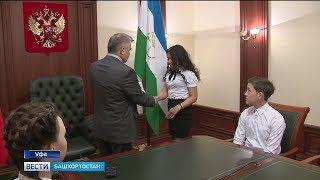 В приемной президента России в Башкирии вручили паспорта детям, достигшим четырнадцатилетия