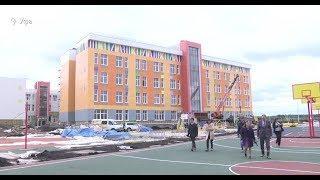 Математика на английском и смарт-часы в подарок: в Уфе откроются две полилингвальные школы