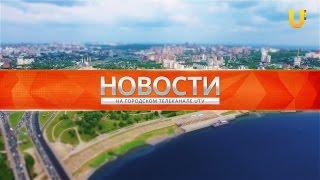 Новости UTV Нефтекамск 09.12.2016