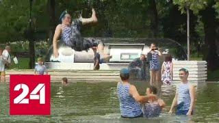 Купаться запрещено! Десантников предупредили об опасности нырять в водоемы - Россия 24