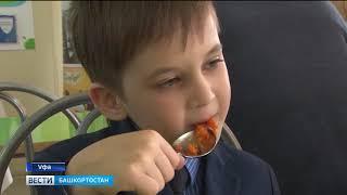 С нового учебного года в школах и детсадах Уфы – единое меню и брендированная посуда