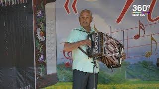 «Пой, играй, гармонь» в Тирляне