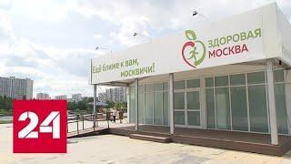 Как улучшить качество жизни в России - Россия 24