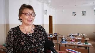 Арис Новости 29 01 2020