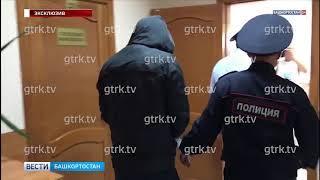 В Башкирии арестовали водителя автобуса, в ДТП с которым погибли шесть человек
