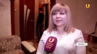 Новости UTV. Подключение первых абонентов В МКД Мелеуза.