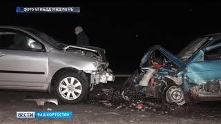 В массовой аварии на трассе Уфа-Оренбург пострадали пять человек