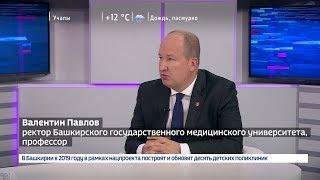 Уфа принимает медицинский форум «Евразийский конгресс урологов»