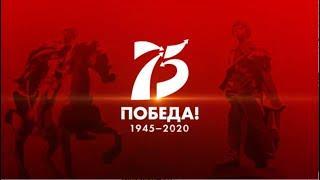 """Рубрика """"Неизвестные факты"""" - """"Башкирский партизан"""""""