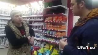 В Башкирии изнасиловали собаку