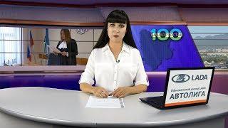 Новости Белорецка на русском языке от 10 июля 2019 года. Хроника происшествий . Полный выпуск.