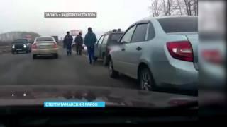 Массовое ДТП произошло на трассе Уфа-Стерлитамак
