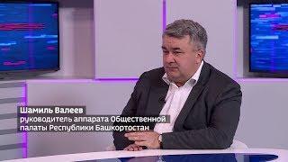 Кто и как может стать участником конкурса президентских грантов в Башкирии