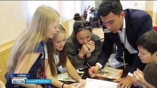 Сибайским школьникам рассказали, как стать предпринимателями