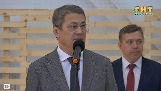 Белорецк посетил ВрИО Главы РБ Радий Хабиров