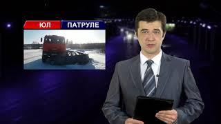 Юл патруле №8 (эфир от 7.03.2018) на БСТ