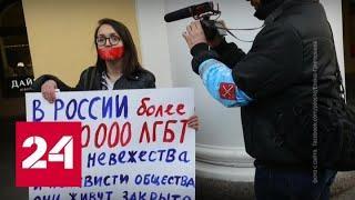 Подробности убийства активистки Елены Григорьевой - Россия 24