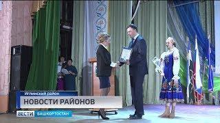 Сертификаты на строительство жилья в Иглинском районе и день местного самоуправления в Балтачево