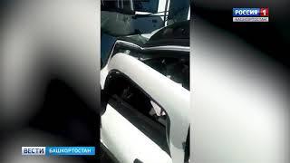 В Башкирии лобовое столкновение с пострадавшими: видео