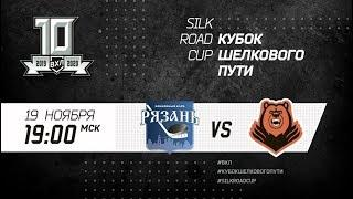 ХК Рязань (Рязань) - Молот-Прикамье (Пермь)