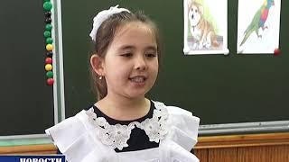 День родных языков, ООШ д.  Дмитриевка