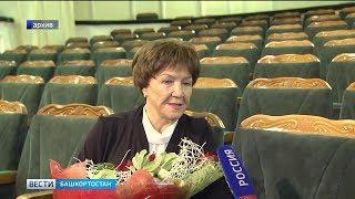 Гюлли Мубарякову похоронят на мусульманском кладбище Уфы