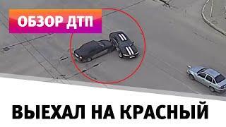 UTV. В Уфе Lada проскочила на красный и врезалась в иномарку