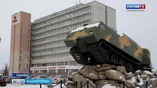Надежда российской державы: Радий Хабиров посетил завод ишимбайский «Витязь»