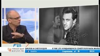 Лынник Александр БСТ Салям