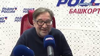 Юрий Шевчук: «Старая Уфа, Архиерейка, Парк Крупской – здесь такие просторы!»