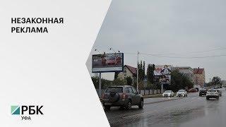 Объём рынка наружной рекламы в РБ 550 млн руб.