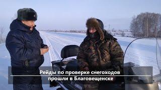 UTV. Новости центра Башкирии за 10 января
