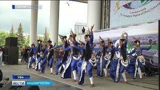 В Башкирии стартует Международный фестиваль национальных культур «Бердэмлек»