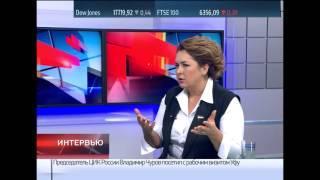 Вести. Интервью - Руфина Шагапова, депутат Госсобрания-Курултая РБ