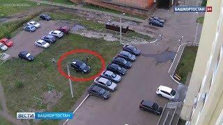 Машина «сбежала» от водителя и протаранила три автомобиля в Башкирии