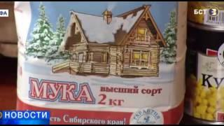 Уфа, Башкирия, паводок 2017, дожди усилили таяние снега, Козарез, Дудкино, подопление