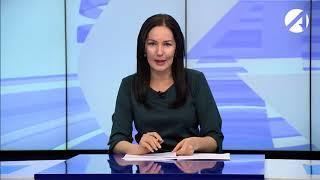 Центр новостей (ОТР) 20 марта 2020