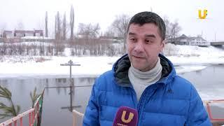 Новости UTV. Православный праздник Крещение Господне в Стерлитамаке.