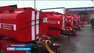 Муниципалитеты республики получили новую пожарную технику