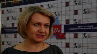Арис Новости 10 02 2020